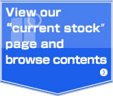 View our current stock page and browse content
