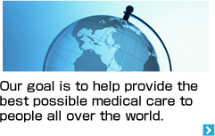 Our goal is to help provide the best possible medical care to people all over the world.